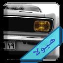 Salar icon