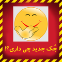 funny & new joke icon