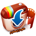 Instagram Download photo&video icon