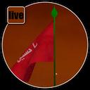 Emam Hosein Flag Live WAllpaper icon