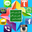 IMAGE_TEXT_GHAB icon