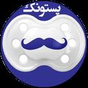 پستونک icon
