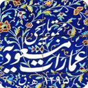 عمارت مسعودیه icon