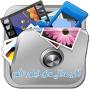 pic and video Hider Gallery icon