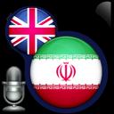 مترجم  سخنگو و دیکشنری icon