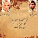 کارت دعوت وکارت عروسیمون icon