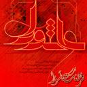 farhang_e_ashoura icon