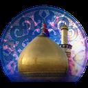 بین الحرمین(ویژه) icon