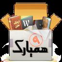 همیارک(٩برنامه کاربردی) icon