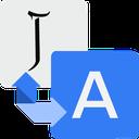 مترجم آنلاین متن پیشروید +تلفظ icon