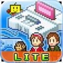 GDS Lite icon