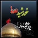 Khorshid Neinava icon