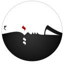 نواهای محرم icon