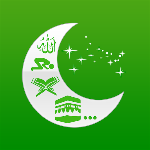 Islamic Calendar: Azan, Prayer times, Quran, Qibla