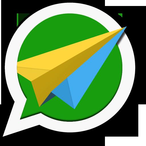 برنامه واتس اپ فایل به رایگان ورژن جدید اضافه شد