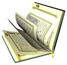 چند نرم افزار رایگان برای حفظ قرآن ( اندروید )