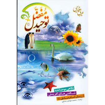 http://s.cafebazaar.ir/1/upload/icons/com.tohidemofazzal.book.AOTVUCACVUZATVYJ.png