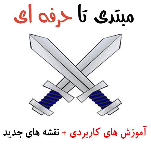 کانال تلگرام فروش اکانت کلش