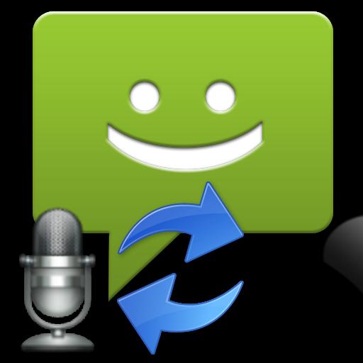 دانلود رایگان نرم افزار تبدیل گفتار به پیامک