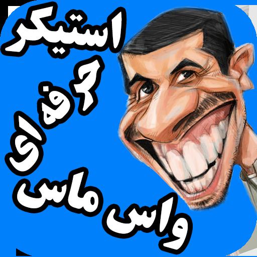 استيكر+تلگرام+جديد