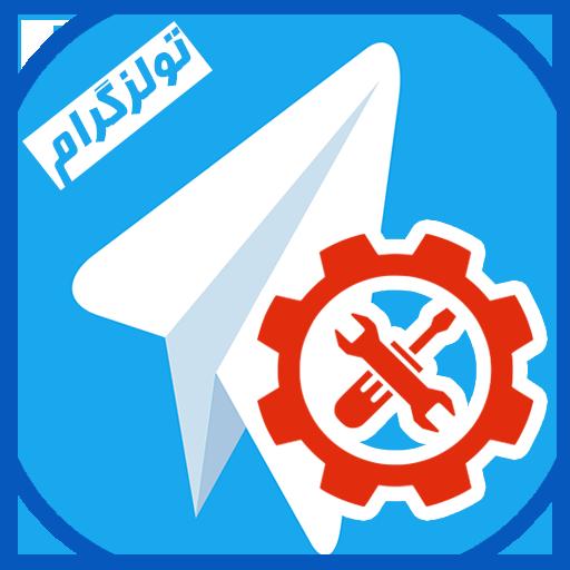 افزایش+ممبر+تلگرام+با+کامپیوتر