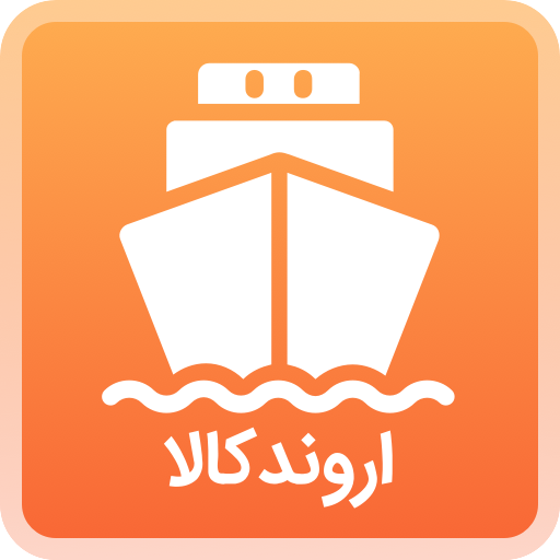 ArvandKala Online Shopping - Download | Install Android Apps