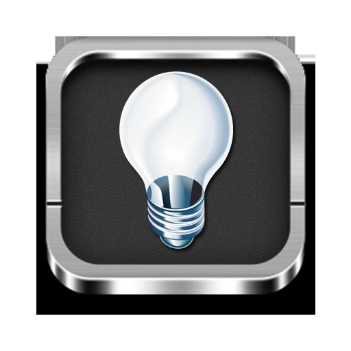 دانلود رایگان نرم افزار لامپ چند کاره