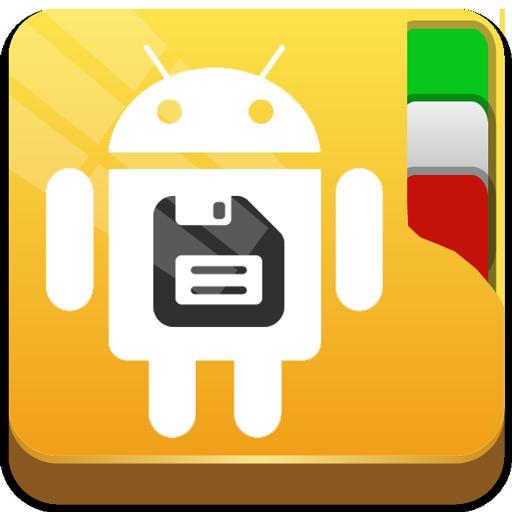 دانلود رایگان نرم افزار ذخیره برنامه های نصب شده