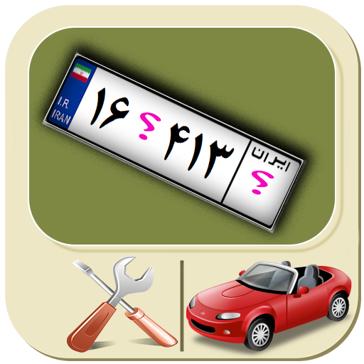 Offense Car Plate Number Finder Download Install Android Apps
