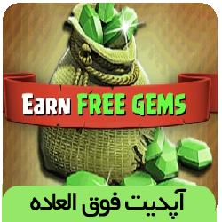http://s.cafebazaar.ir/1/upload/icons/jeem.adineh.karaj.png