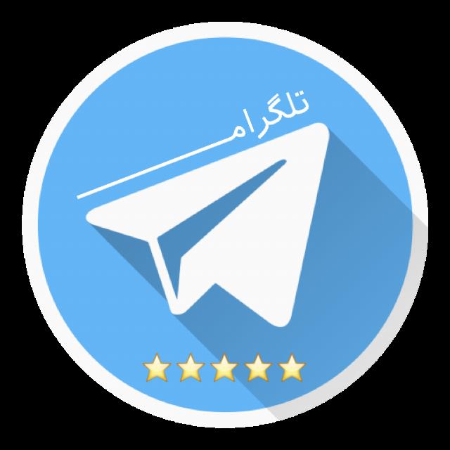 تلگرام+پلاس+نصب