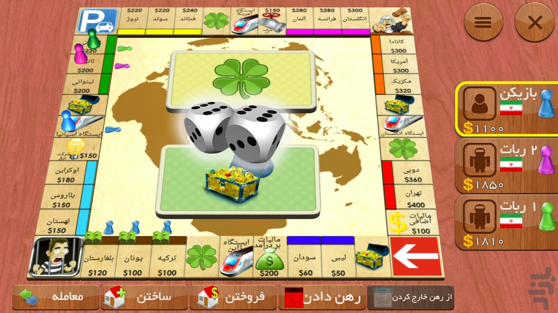 Rento Monopoly screenshot