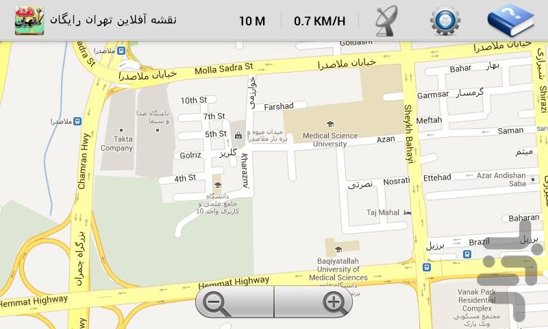 نقشه آفلاین رایگان  تهران بزرگ screenshot