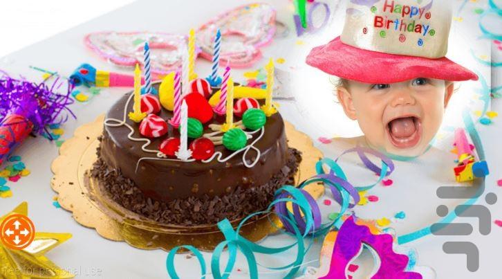 عکس کیک تولد گیسو کمند