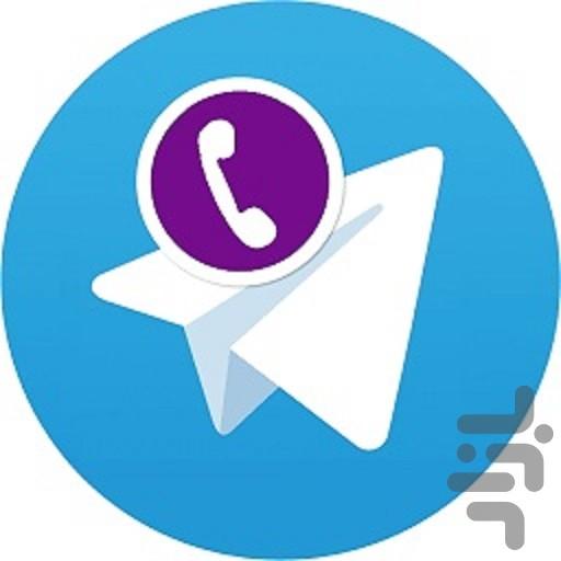 تلگرام+فارسی+نسخه+2+2