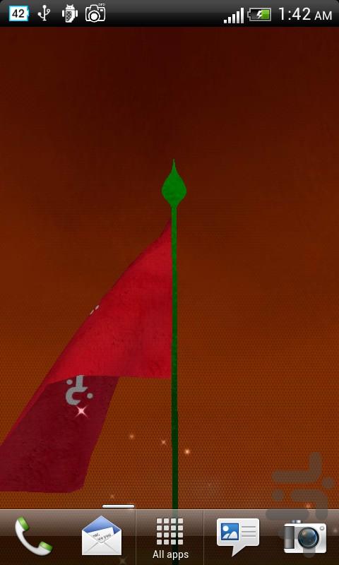 ع متحرک برای صفحه گوشی پرچم امام حسین (ع) - دانلود | نصب برنامه اندروید | کافه بازار