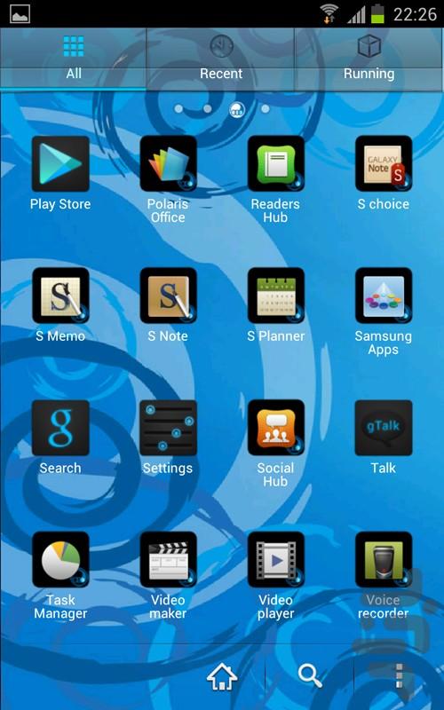 تم استقلال برای Go Launcher و Go Lo screenshot