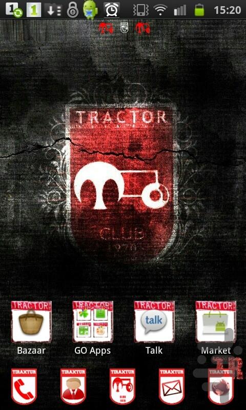 تم باشگاه تراکتورسازی برای GO LAUNC screenshot