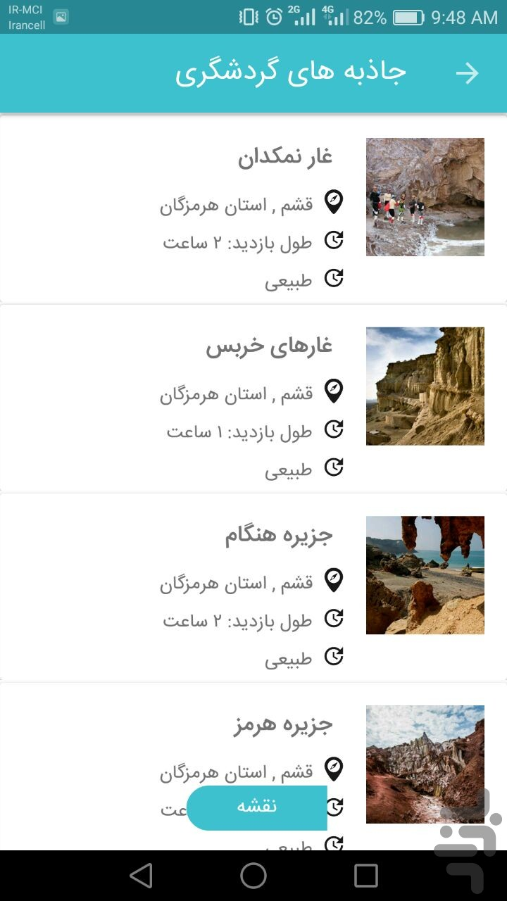 IranPlanner screenshot