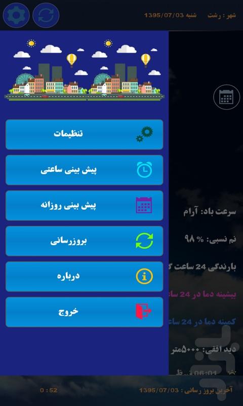 وضعیت آب هوا در ایام عید Скачать وضعیت آب و هوا APK 4.1 для Андроид - другое скачать бесплатно.