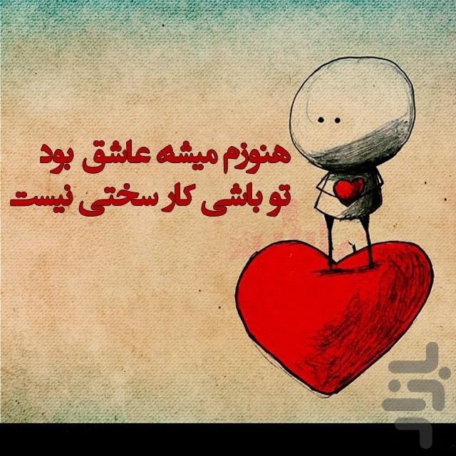 دانلود+عکس+عشقولانه+غمگین
