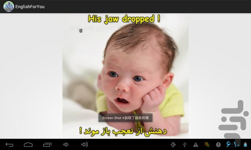 com.mohammad.englishforyou4.jpg