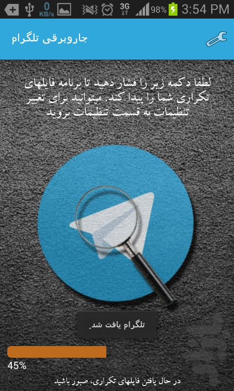 تلگرام+فیلم+ترکی