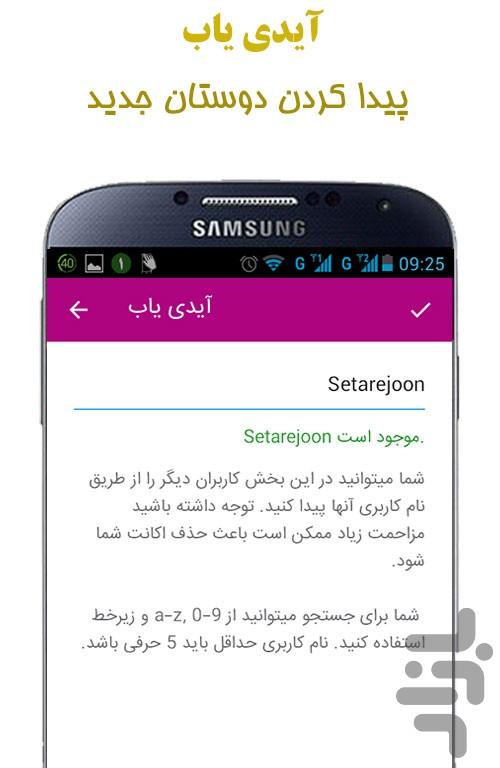 گروه+تلگرام+ذکر