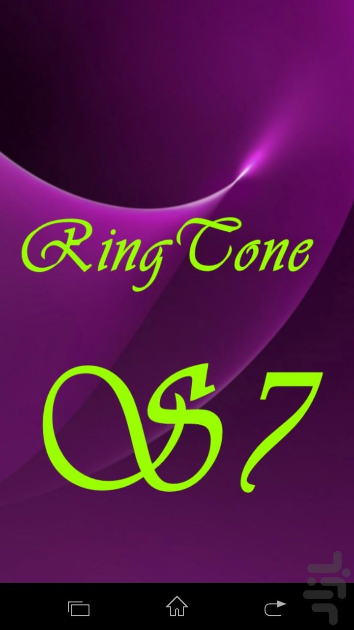 دانلود کیبورد سامسونگ s7 آهنگ زنگ سامسونگ S7 - دانلود | نصب برنامه اندروید | کافه بازار