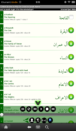 tafsir ibn kathir full english pdf