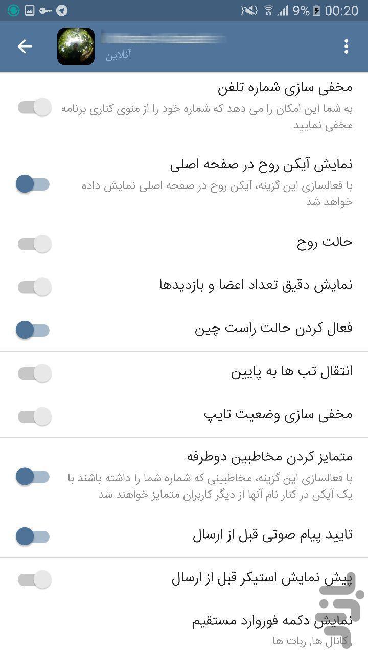 گروه+تلگرام+رویال