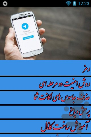 mini militiaدانلود هک Скачать ضد هک تلگرام (تصویری) پشتیبانی قوی APK 1.2 для Андроид - другое скачать бесплатно.
