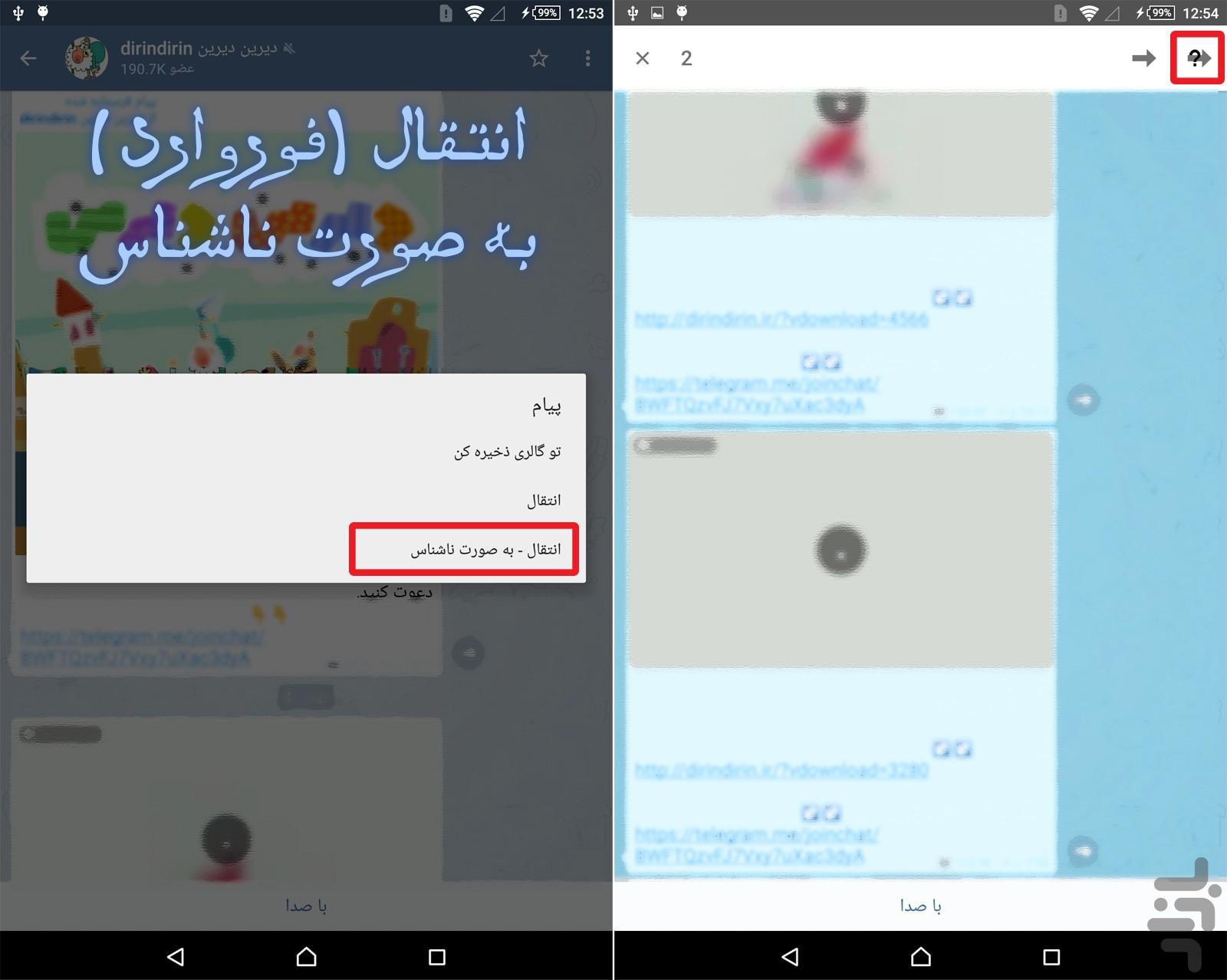 گروه های تلگرامی ترکی تلگرام + (غیر رسمی) - دانلود | نصب برنامه اندروید | کافه بازار