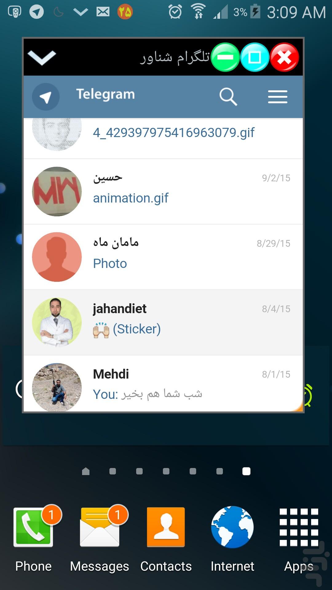 استیکر+تلگرام+سریال+پایتخت